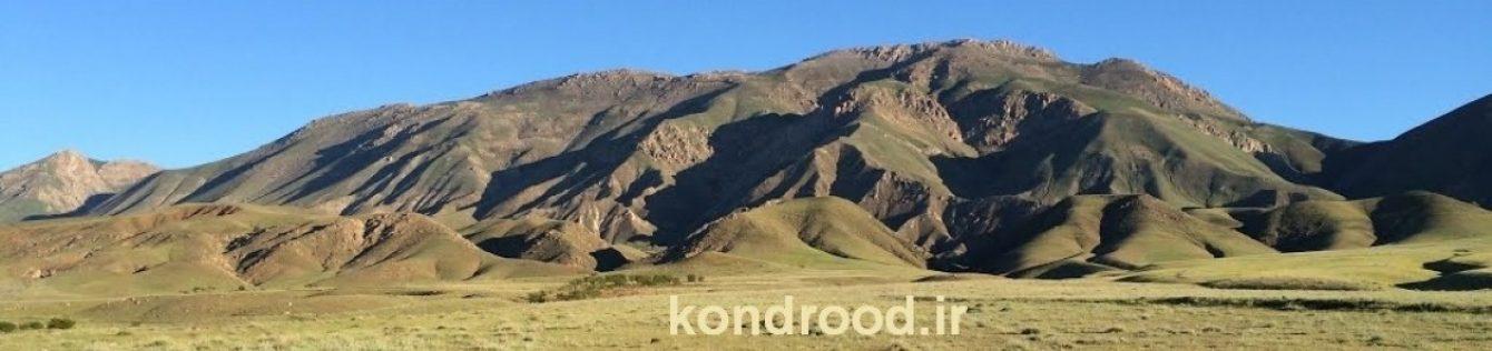 سایت روستای کندرود